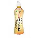 伊藤園 お〜いお茶 深香ばしいほうじ茶 500ml×48本セット