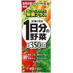 【ケース販売】伊藤園 1日分の野菜 紙パック200ml×72本セット まとめ買い