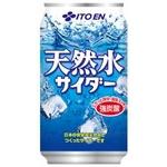 伊藤園 缶天然水サイダー350ml×48本セット