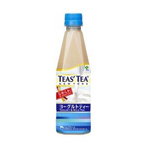 伊藤園 TEAS' TEA ヨーグルトティーPET450ml×48本セット - 拡大画像