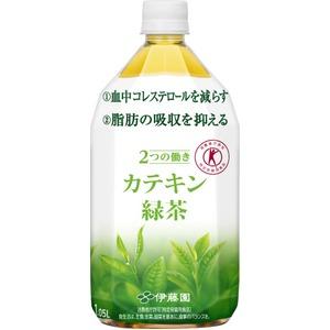 【ケース販売】伊藤園 (特定保健用食品/トクホ飲料)2つの働きカテキン緑茶1.05L×12本まとめ買い