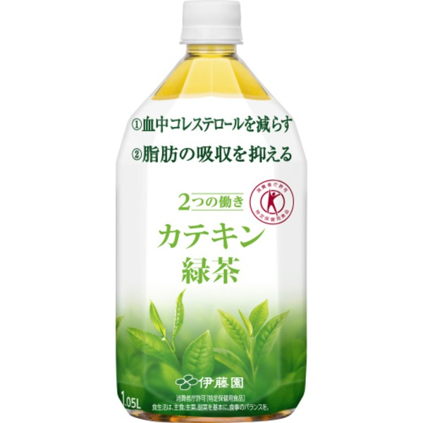 【ケース販売】伊藤園 (特定保健用食品/トクホ飲料) 2つの働きカテキン緑茶 1.05L×12本 まとめ買い