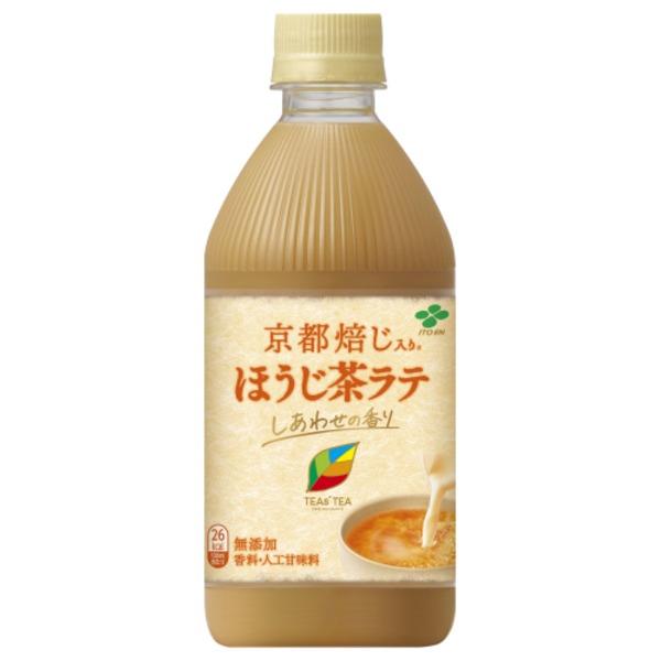 【まとめ買い】伊藤園 TEAs'TEAほうじ茶ラテPET500ml×48本セット