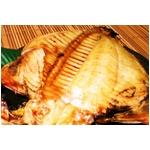 ★★ちょっと贅沢な朝食!!★★【国産】いぼだい干物(90g〜110g) 10枚