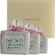 無添加 ぷくぷくアップル石鹸 10個セット(5個セット×2箱) - 縮小画像5