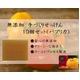 ぷくぷくパプリカ石鹸  10個セット( 5個x2箱) - 縮小画像1