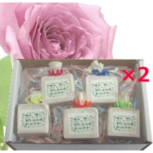ぷくぷくパプリカ石鹸  10個セット( 5個x2箱)