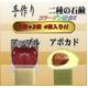 コラーゲン 二種の石鹸 4個入り(アボカド&アップル) - 縮小画像1