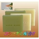 コラーゲン 二種の石鹸 4個入り(アボカド&アップル) - 縮小画像4