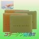 コラーゲン 二種の石鹸 4個入り(アボカド&パプリカ) - 縮小画像4