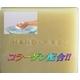 コラーゲン 二種の石鹸 4個入り(パプリカ&アップル) - 縮小画像3