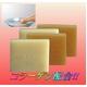 コラーゲン 二種の石鹸 4個入り(パプリカ&アップル) - 縮小画像4
