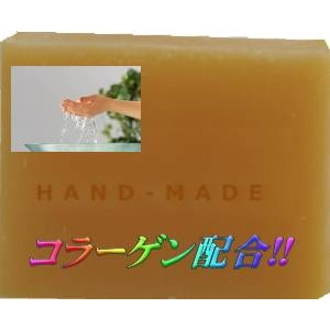 コラーゲン 二種の石鹸 (パプリカ&アップル)