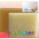 コラーゲン 二種の石鹸 (パプリカ&アップル) - 縮小画像4