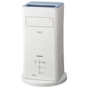 サンヨーウイルスウォッシャー搭載 空間清浄器(14畳まで) SANYO mistfan(ミストファン)ブルー[ VWP-MF20A-L ]