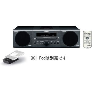 YAMAHA(ヤマハ ) iPod対応ワイヤレスオーディオシステム (ダークグレー) MCR-140 CD/USB/ラジオ[ MCR-140HD ] - 拡大画像