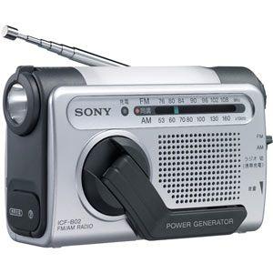 ソニー 手回し充電ラジオ シルバー [ ICF-B02-S ] - 拡大画像