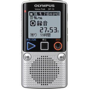 ICレコーダー Voice-Trek(ボイストレック) DP-10
