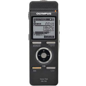 リニアPCM対応!ICレコーダー Voice-Trek(ボイストレック) DS-750