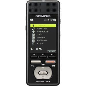 リニアPCM対応!ICレコーダー Voice-Trek(ボイストレック) DM-4
