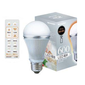 シャープ LED電球(全光束:430 lm/昼白色相当〜300 lm/電球色相当)【調色・調光モデル(リモコン対応)】 [ DL-L60AV ]