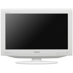東芝 22V型地上・BS・110度CSデジタル ハイビジョン液晶テレビ ホワイト (500GB HDD内蔵 録画機能付) REGZA[ 22HE1-W ]