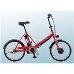 電動ハイブリッド自転車 エネループ CY-SPJ220-R 20インチ レッド
