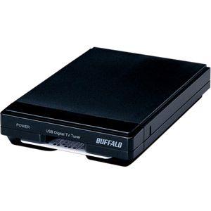 BUFFALO USB2.0用 地デジチューナー「TMPGEnc MPEG Editor 3」バンドルモデル [ DT-H33/U2-TM ]