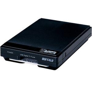 BUFFALO USB2.0用 地デジダブルチューナー [ DT-H55/U2W ]