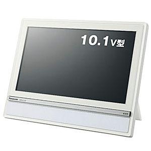 Panasonic(パナソニック) 10.1V型ポータブル 地上デジタルテレビ ホワイトVIERA DMP-HV100-W