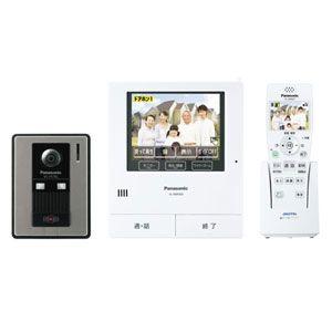 Panasonic(パナソニック) ワイヤレスモニター付テレビドアホン どこでもドアホン VL-SW500KL