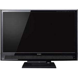 MITSUBISHI(三菱) 46V型地上・BS・110度CSデジタル フルハイビジョンLED液晶テレビ(1TBHDD内蔵+BDレコーダー録画機能付) 3D REAL LCD-46MDR1