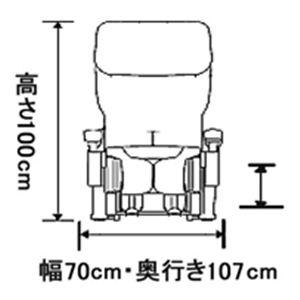 フジ医療器 マッサージチェア zerosolution(ゼロソリューション) SKS-50CS ベージュ