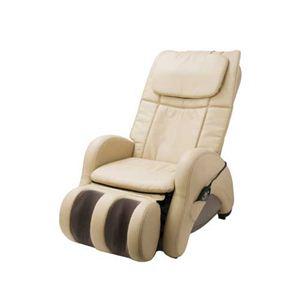 ツカモトエイム マッサージチェア i-seat(アイシート) AIM-1400-C ベージュ - 拡大画像