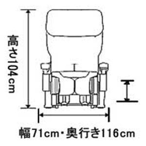 ツカモトエイム マッサージチェア i-seat(アイシート) AIM-1400-C ベージュ