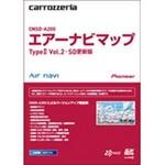 carrozzeria(カロッツェリア) エアーナビマップTypeIIVol.2(AVIC-T10用) SD更新版 CNSD-A200 【ナビ地図データ】