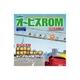 carrozzeria(カロッツェリア) オービスROM【2010年全国版II】 CNAD-OP11-2 - 縮小画像1