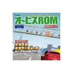 carrozzeria(カロッツェリア) オービスROM【2010年全国版II】 CNAD-OP11-2