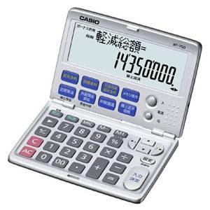 CASIO(カシオ) 金融電卓 12桁 BF-750-N