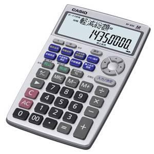 CASIO(カシオ) 金融電卓 12桁 BF-850-N