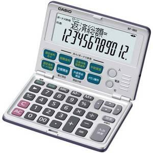 CASIO(カシオ) 金融電卓 12桁 BF-480-N