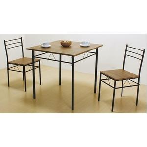 2人用ダイニングテーブル3点セット ブラウン - 拡大画像