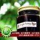 天然ハチミツ ジャングルハニー 250g - 縮小画像2
