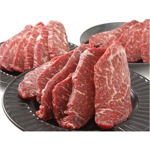 国産牛ロースステーキ 切り落とし 1kg画像4