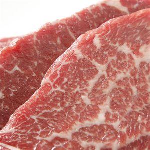 国産牛ロースステーキ 切り落とし 1kg画像5