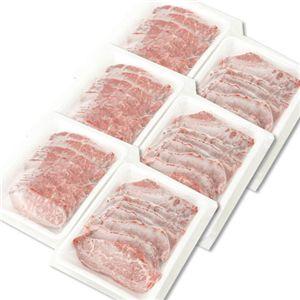 国産牛 ロースステーキ 切り落とし 3kg