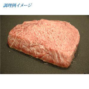 厚切り国産ビーフステーキ 10枚セット