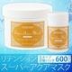 炭酸パック リテンション スーパーアクアマスク プレミアム 600g  写真1