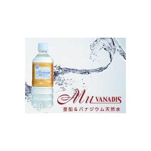 亜鉛イオン天然水 ミューバナディス 500ミリリットル 24本入り