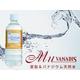 亜鉛イオン天然水 ミューバナディス 500ミリリットル 24本入り 写真1